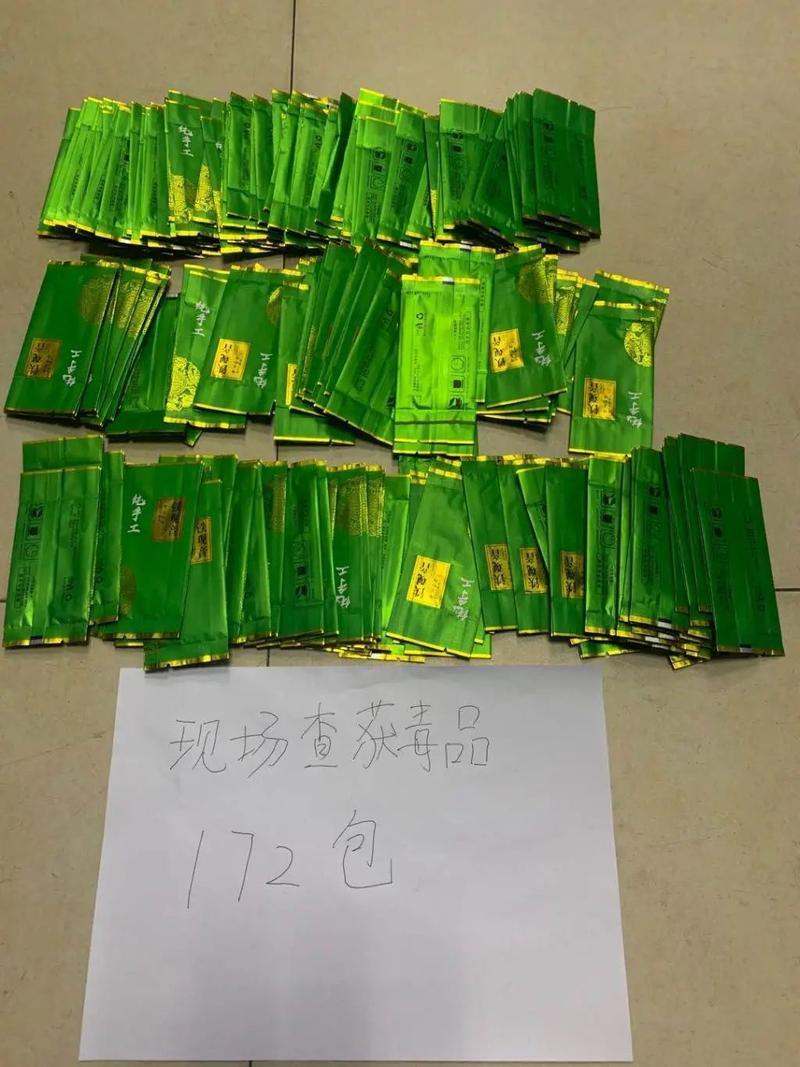 警惕!新型毒品伪装成茶叶,深圳警方:警惕恰特草含兴奋物质卡西酮