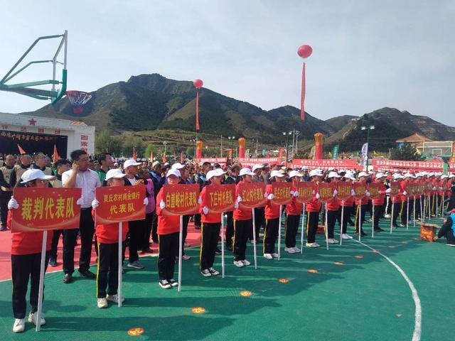 11个竞赛项目 充满乐趣!灵丘县第三届农民运动会开幕