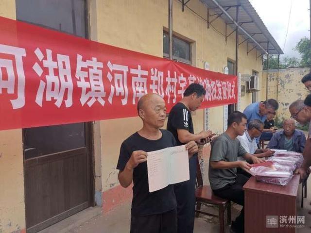 """三河湖镇首批56个村10076宗宅基地有了""""身份证"""""""