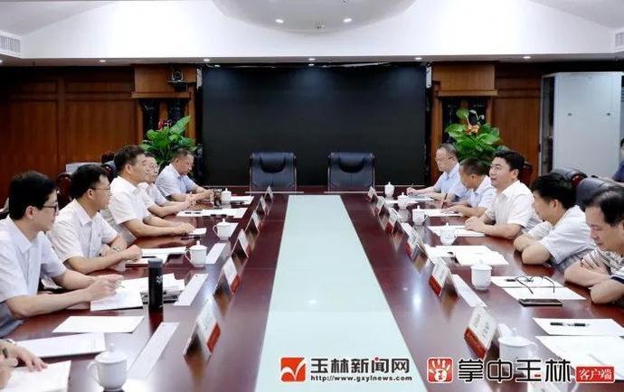 加大金融支持力度,推动玉林高质量发展!市长白松涛率队到南宁市走访银行业金融机构