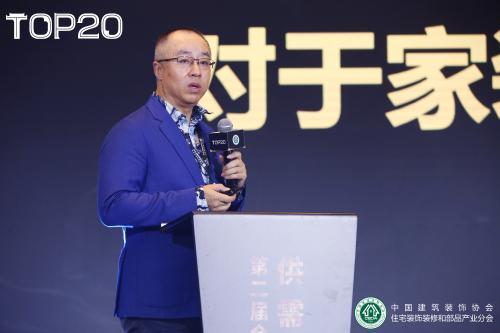 """快讯 东易日盛陈辉:""""新基建""""时代 5G为科技换上新引擎"""