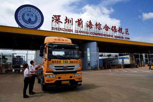 前8个月进出口4342.8亿元!深圳综合保税区成外贸新增长点