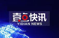 开车门事故致电动车主重伤至今昏迷,省交警公布5起典型事故案例