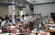 山东省交通运输厅与阿里巴巴集团开展合作交流
