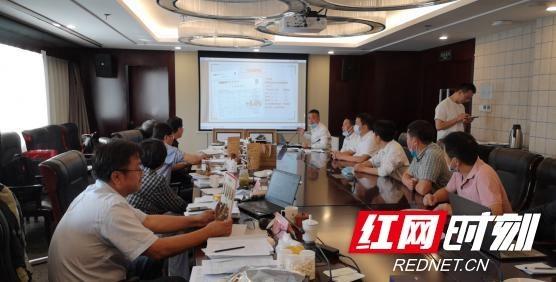 平江白术农产品地理标志登记通过农业农村部专家评审会