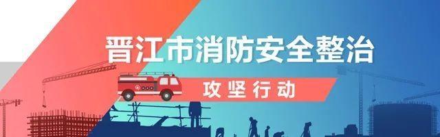 三大主题区,晋江市区最大自然生态公园即将开园……国庆走起!