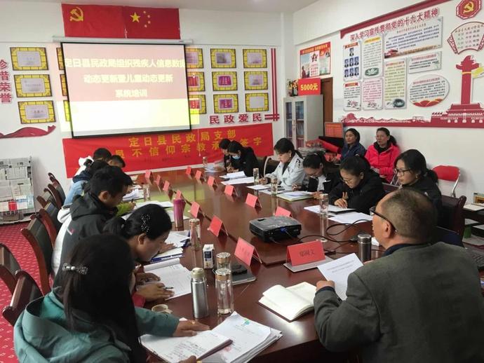 定日县民政局开展民政业务专项培训交流会