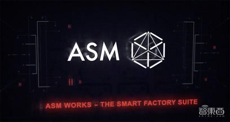 传半导体设备制造商ASM太平洋拟私有化,或投奔科创板