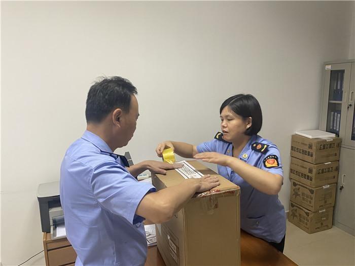 邹平市市场监管局开展日用消费品首次网络抽检