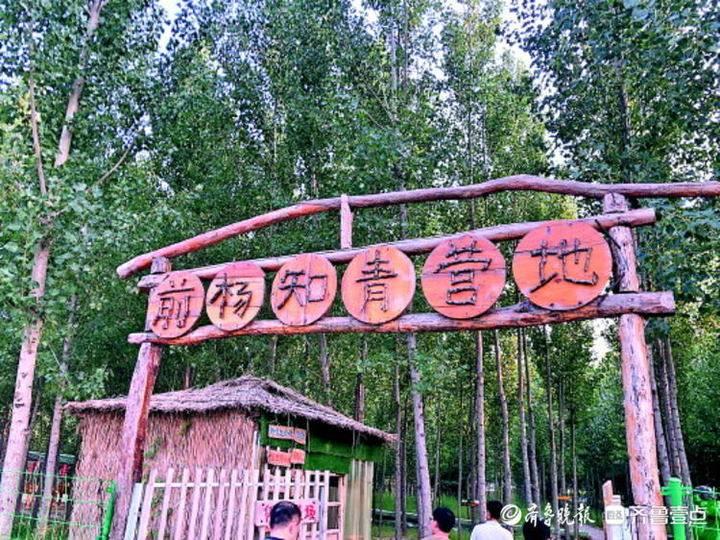 德州临邑前杨村从省定贫困村蜕变为中国美丽休闲乡村