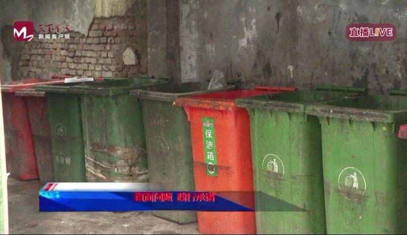 整改!济南淮阴的一个垃圾接收点 和幼儿