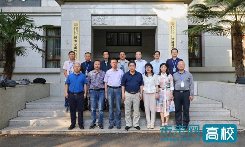 西安电子科技大学举办第九届全国软件工程研究生教育研讨会
