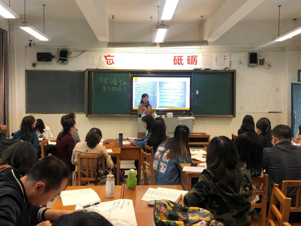聚焦英语学科核心素养 贵阳英语教师培训班开讲