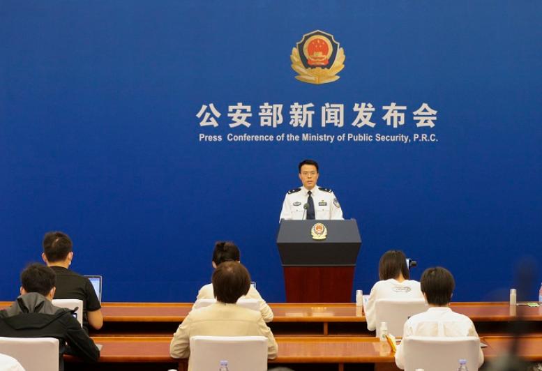 李国忠已任公安部新闻发言人图片