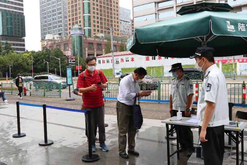 上海市出入境管理局:办理赴澳门旅游签注需提前预约图片