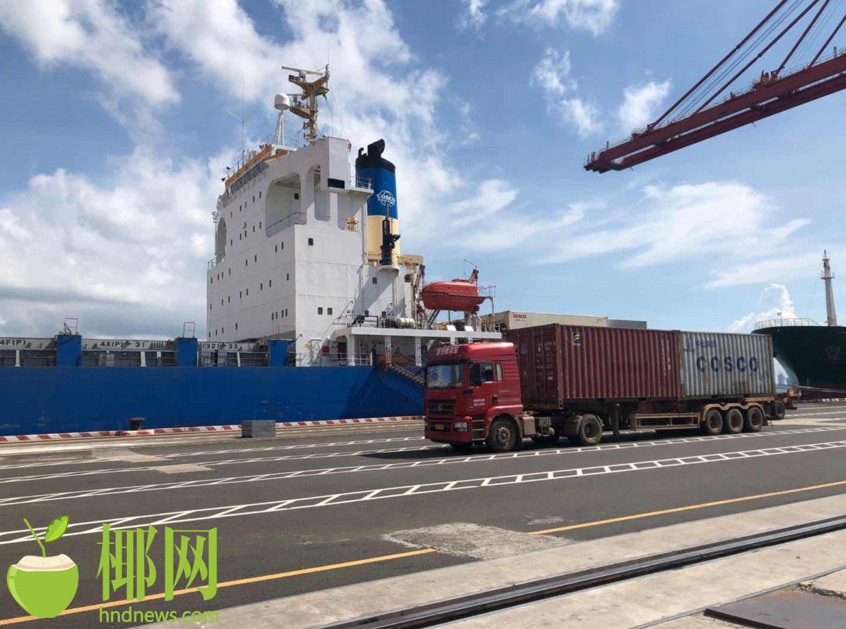 抵港直装、船边直提!海南跨境贸易更便利