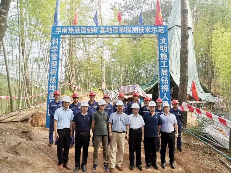 岭南地下1.5公里发现工业铀矿化 有望缓解进口核燃料压力