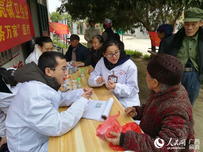 宁明县:奋战60天 冲刺决战脱贫攻坚