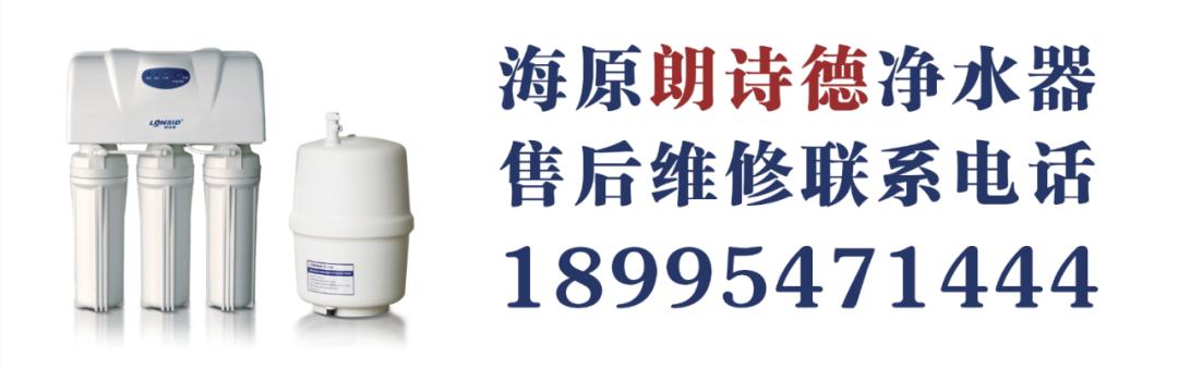 《出租》海原东升社区96平米精装出售!带着家具和包入住!