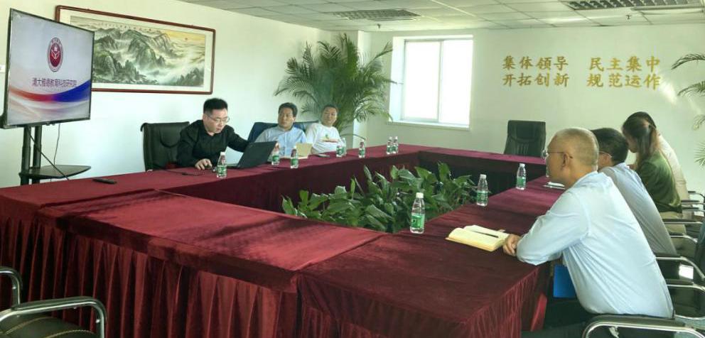 中管院教育发展创新中心与北京中科宇华信息科技有限公司建立战略合作