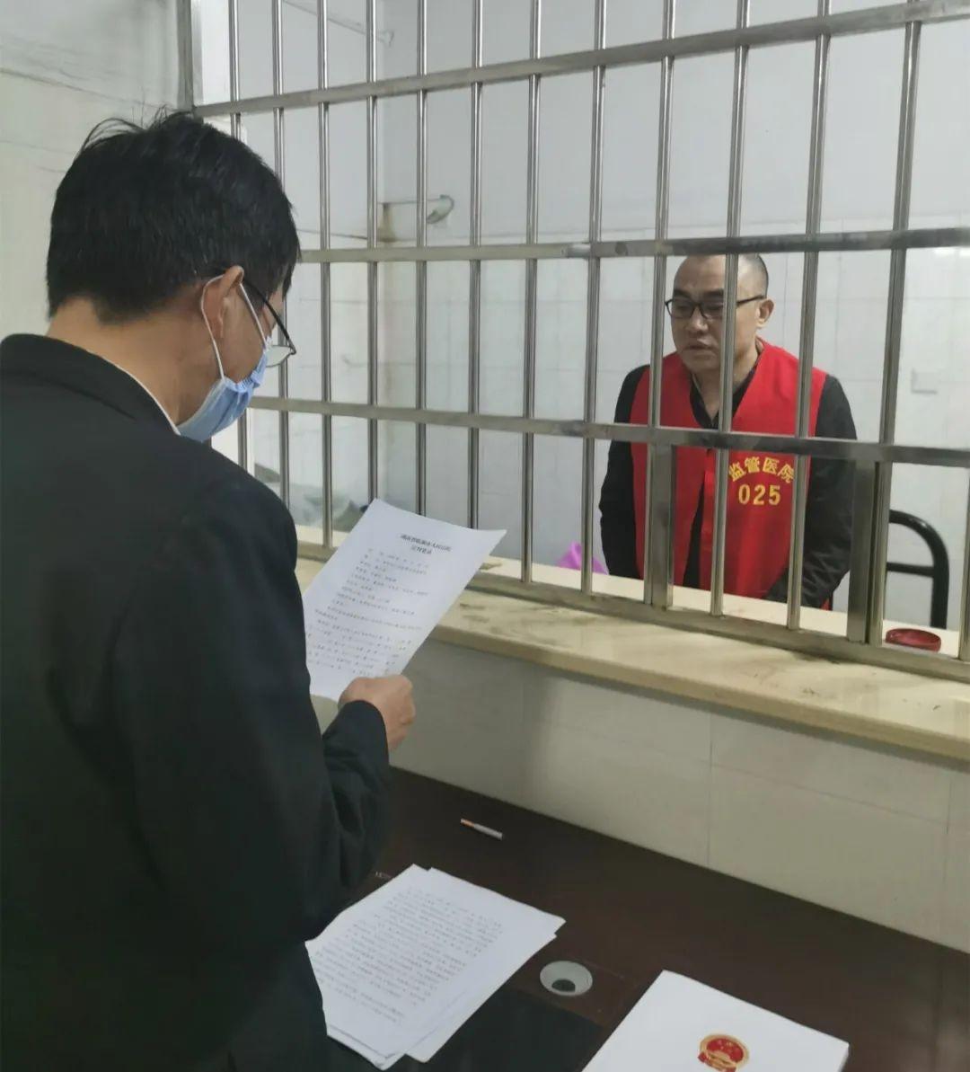 临湘市人民法院宣判喻立勇等11人恶势力犯罪集团一案
