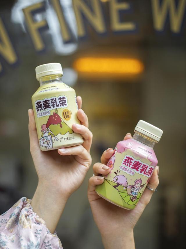 网红国潮饮料品牌汉口二厂推出新品0蔗糖低脂燕麦乳茶,以新口感吸引消费者