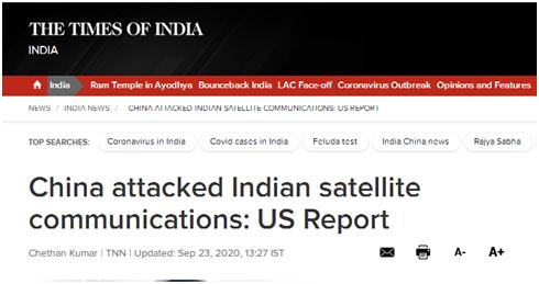 《印度时报》援引印度TNN电视台:美国讲述称,中国打击印度卫星通讯