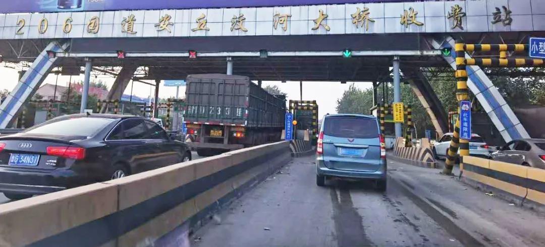 206国道安丘文河大桥收费站已拆除 即将关闭施工