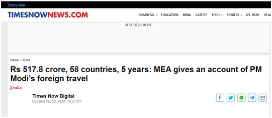 """莫迪5年,""""出国""""花了51.78亿图片"""