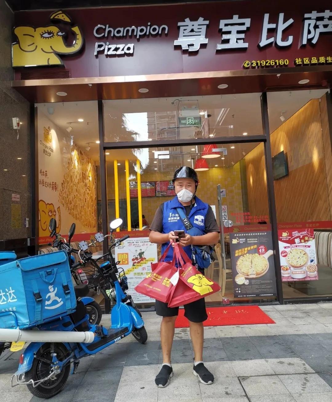 达达快送全心达助力餐饮消费新升级 服务超800家尊宝比萨门店