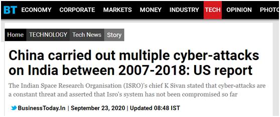 《本日贸易》:美国讲述称,2007年至2018年,中国对印度实行了多次收集打击