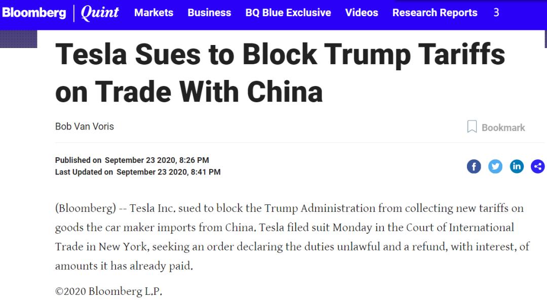 特斯拉起诉特朗普政府对中国加关税图片