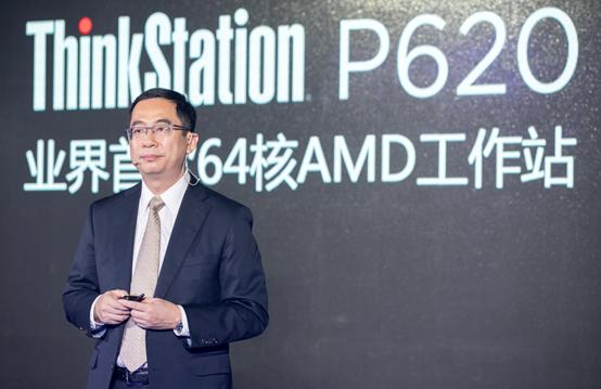 """联想ThinkStation工作站:为中国""""智""""造提速 带给客户更优质的体验"""