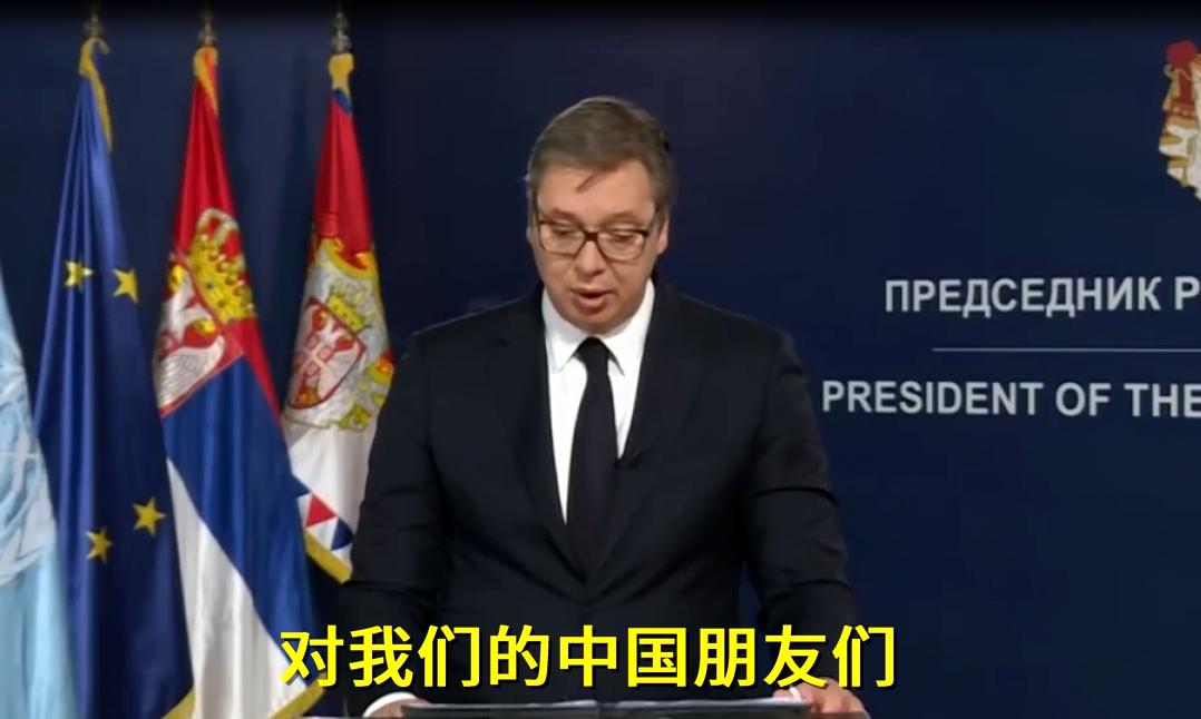 塞尔维亚总统联大演讲感谢中国 同传小哥中气十足!图片