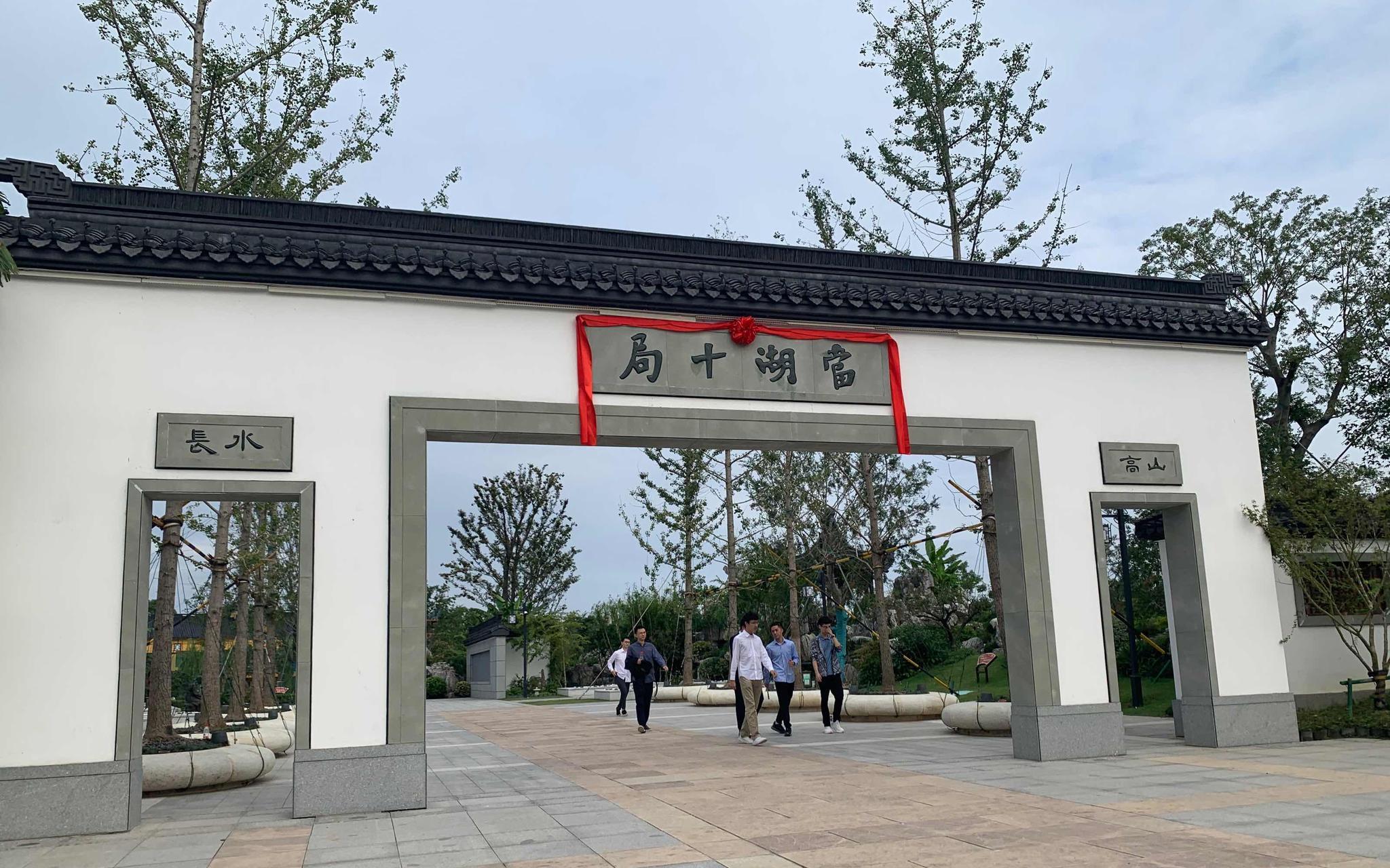 """今日争冠,辜梓豪连笑能否再演""""当湖十局""""?"""