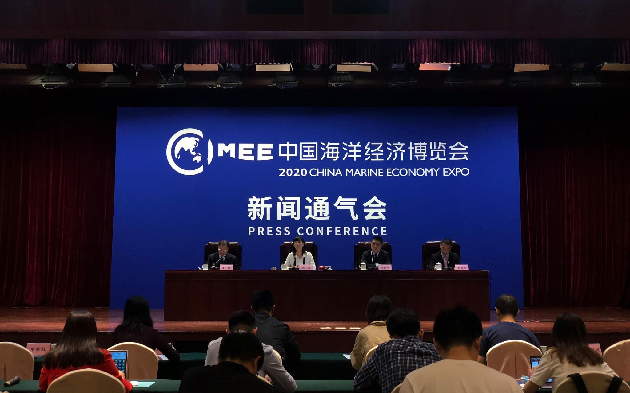2020海博会10月将在深圳举办,首次线上线下同步开展图片