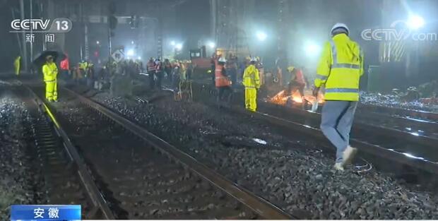250分钟!淮南、合武铁路两条铁路成功迁移图片