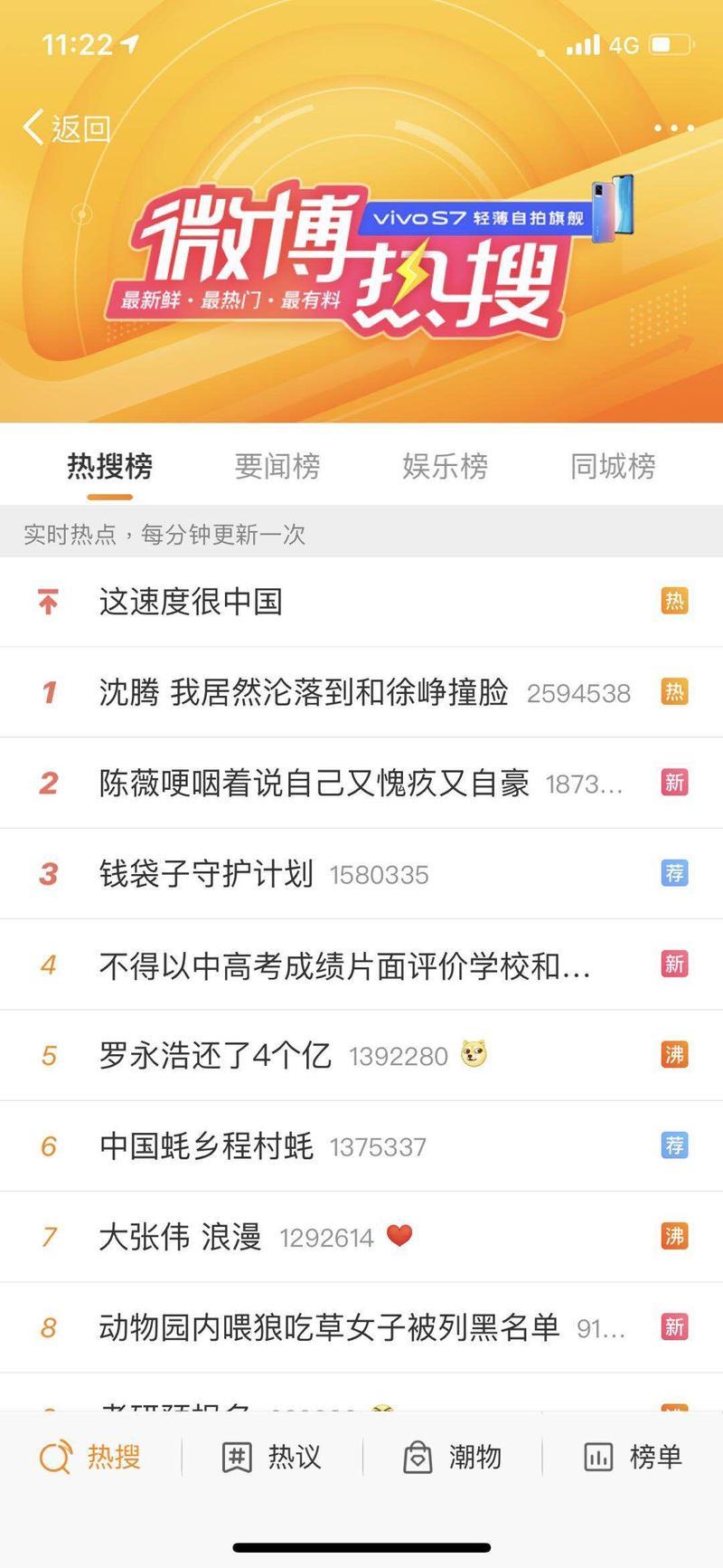 """程村蚝跟《脱口秀大会》争热搜,""""网络节+云展会""""的新模式有多厉害?"""