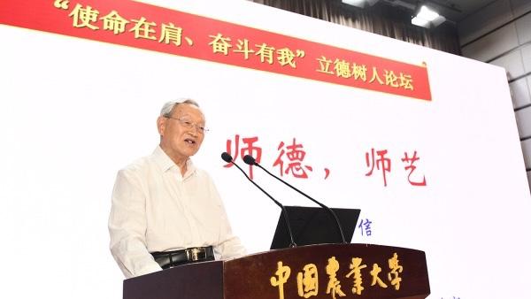 中国农业大学百万元重奖资深教师 85岁吴常信院士成获奖第一人图片