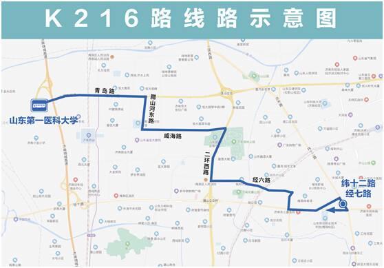 这个片区居民出行方便啦!济南公交开通试运行K216路、通勤快速巴士T32路