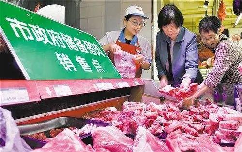 最高20元!兰州市政府决定在这31家市场网点投放储备冻猪肉(附投放点名录)