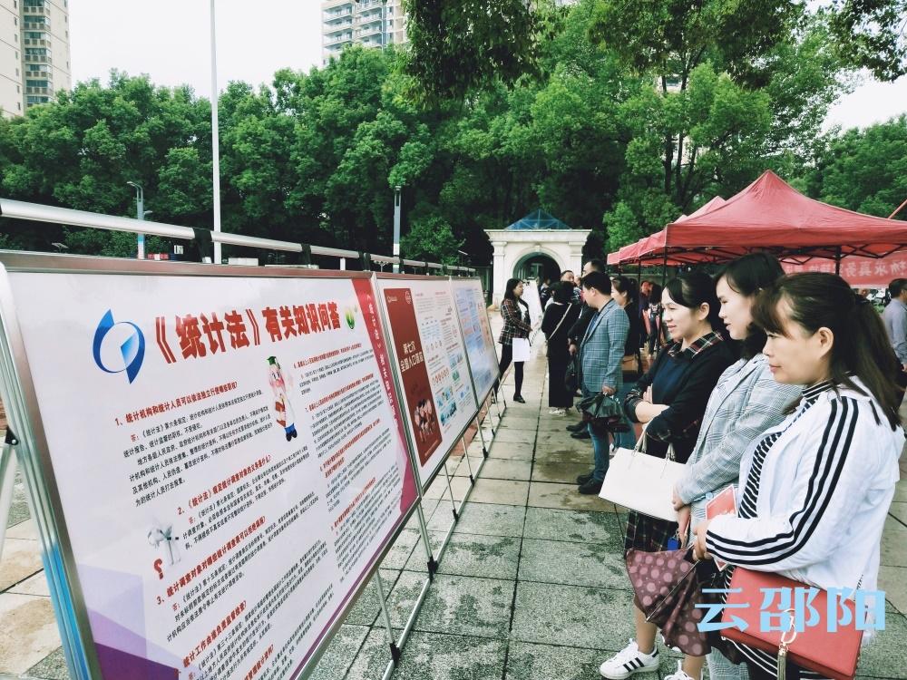 邵阳市第七次全国人口普查即将进入摸底登记阶段,这些事项和你有关