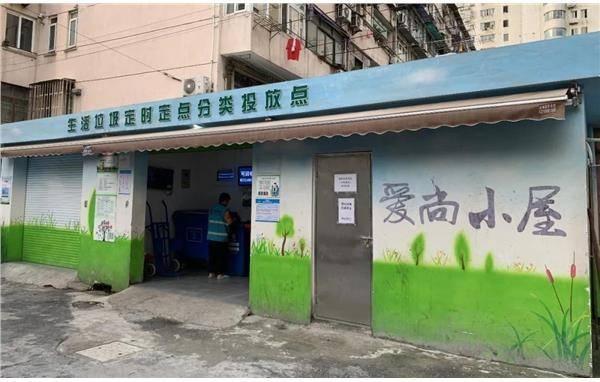 """普陀区宜川路街道""""金牌分拣员""""让""""爱尚小屋""""敞亮干净"""