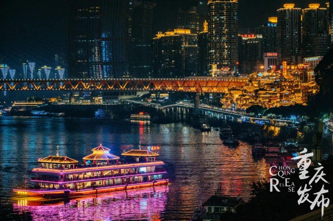 首届山水重庆夜景文化节,有这些活动图片
