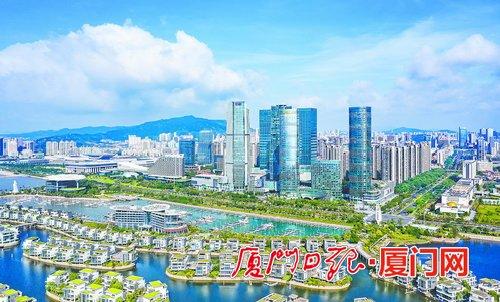 2020厦门金融科技创新推进会明日将在厦门国际会议中心酒店举行 全国精英集聚共话产业发展蓝图