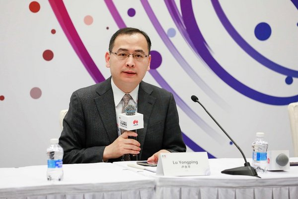 IDC与华为联合发布电力行业白皮书
