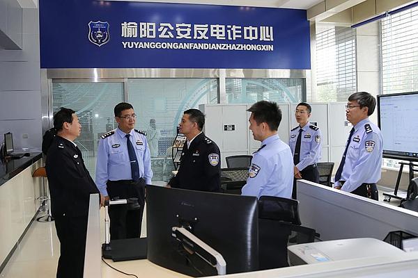 省公安厅党委第四巡察组到公安榆阳分局下沉调研刑侦及人事工作