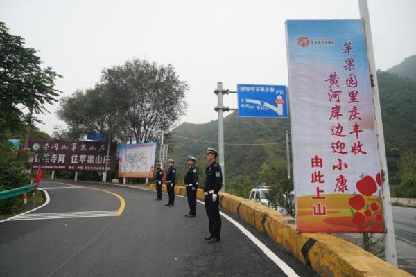 """河南灵宝公安局圆满完成""""灵宝苹果采摘季""""开幕式安保工作"""
