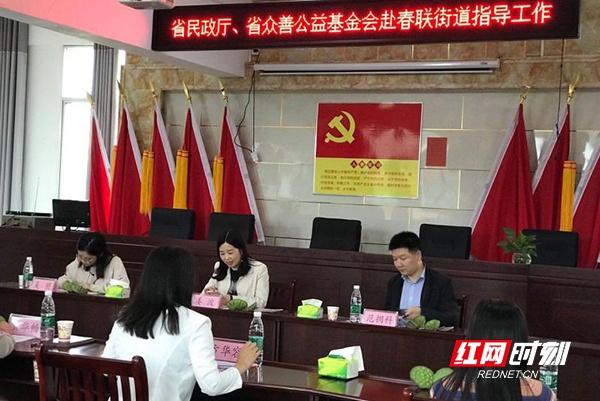 湖南省民政厅赴攸县调研新时代文明实践中心创建