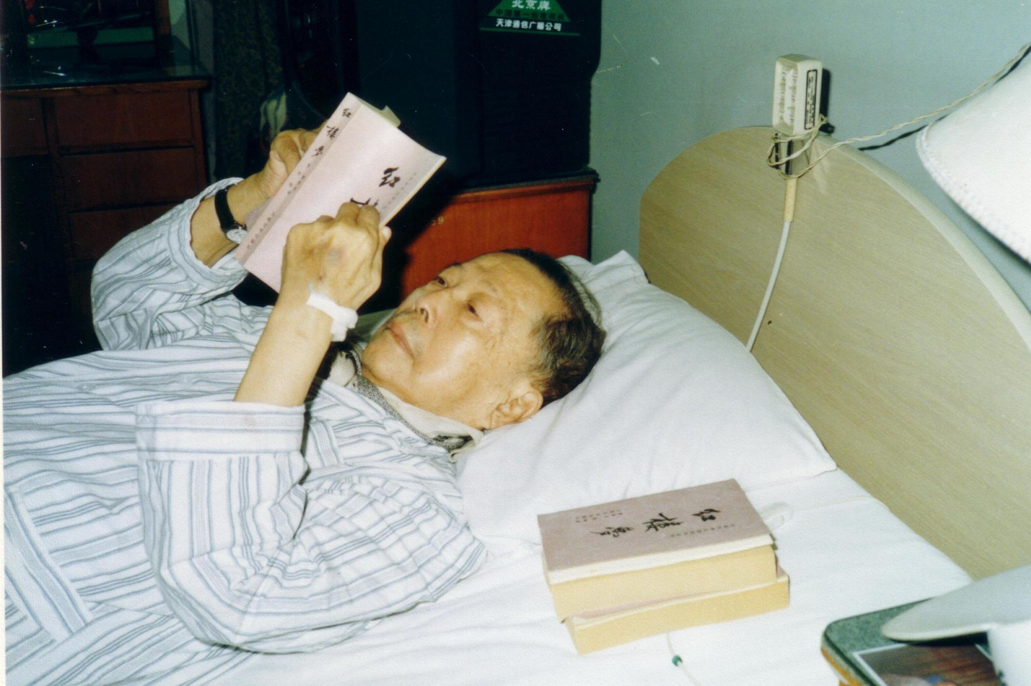 暮年在读《红楼梦》的曹禺。万方供图